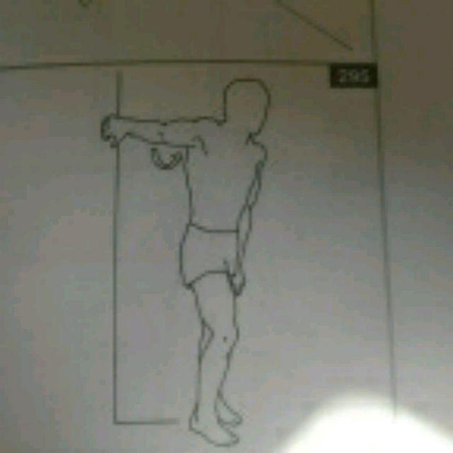 How to do: Right Bicep Brachii Stretch - Step 1