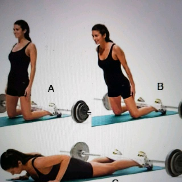 How to do: GLUTE HAM RAISES - Step 1