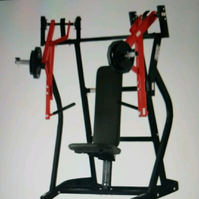 How to do: Hammer Strength Chest Press - Step 1