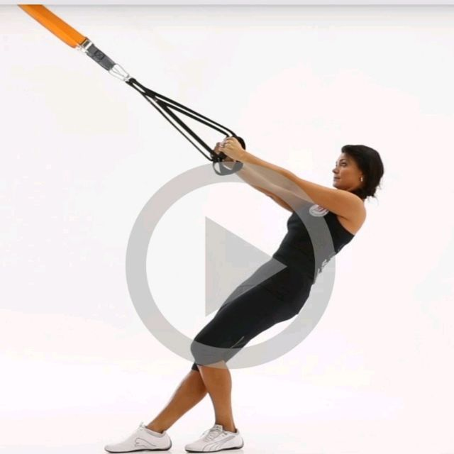 How to do: TRX Y Flys - Step 1