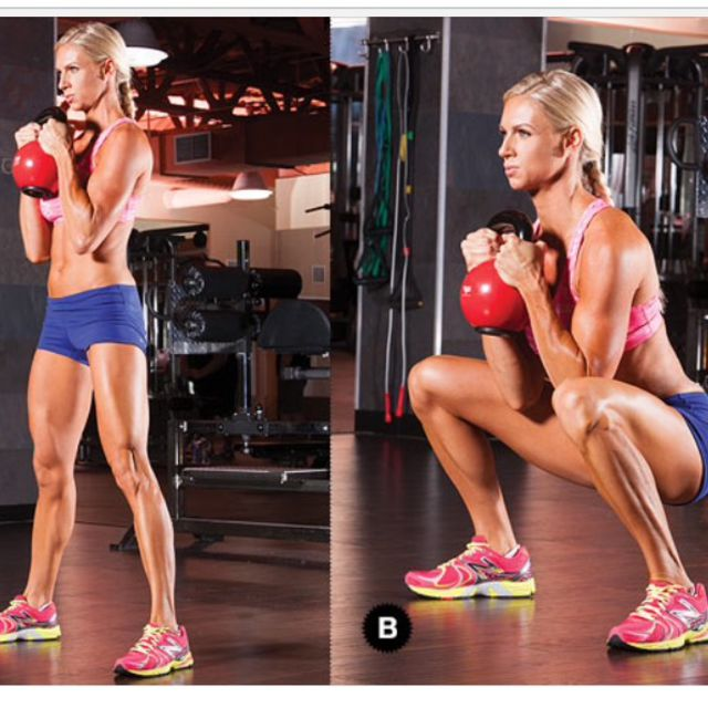 How to do: Goblet Squats(15) - Step 1