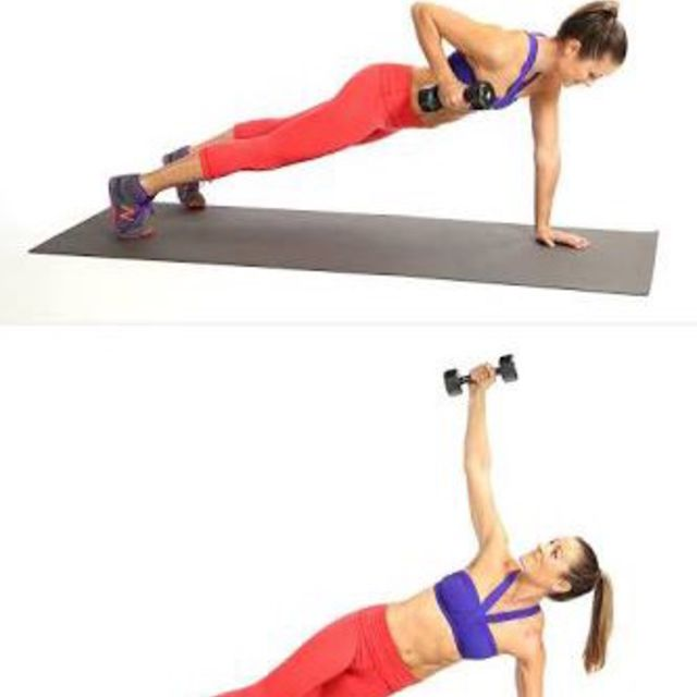 How to do: Plank Row to Shoulder Press - Step 1