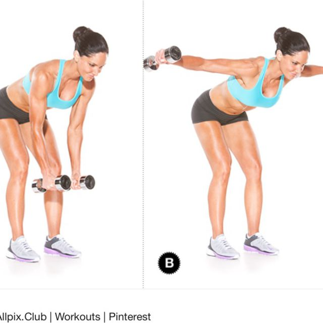 How to do: Rear Delt Fly - Step 1