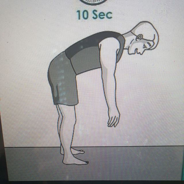How to do: Stretch: Forward Hip Lean - Step 1