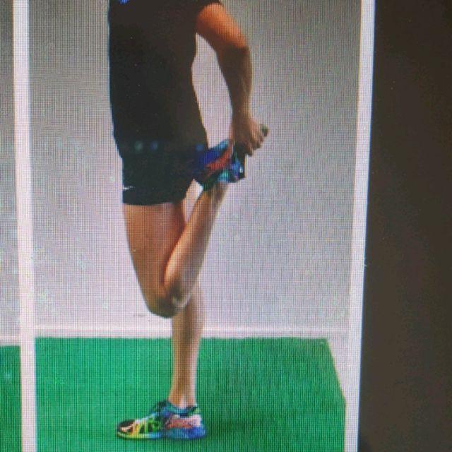 How to do: Stretch: Left Quad - Step 1