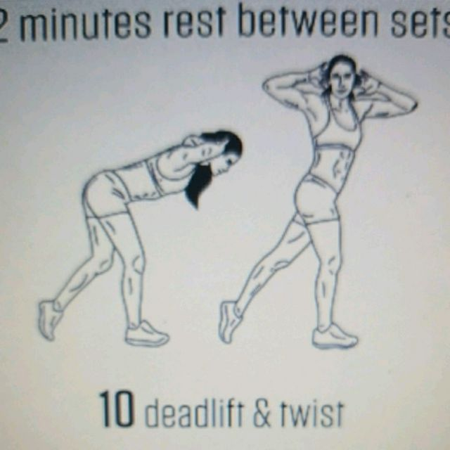 How to do: Deadlift and Twist - Step 1