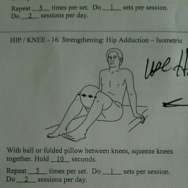 How to do: Isometric Hip Adduction - Step 1