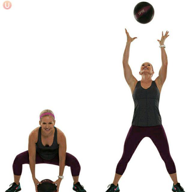 How to do: Medicine Ball Toss - Step 1