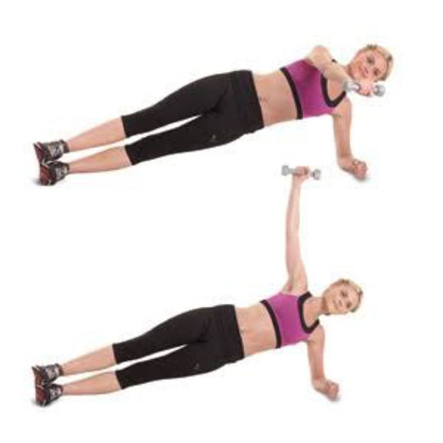How to do: Side Plank Raise - Step 1