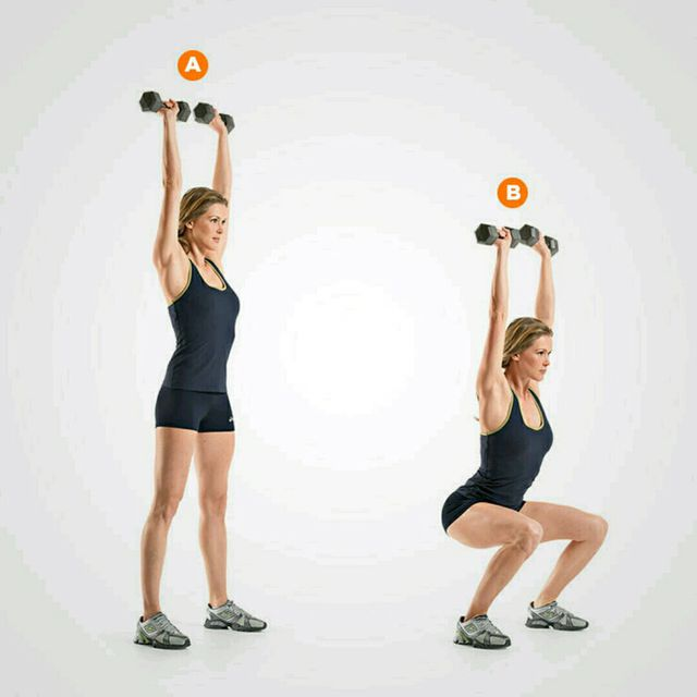 How to do: Overhead Dumbbell Squat - Step 1