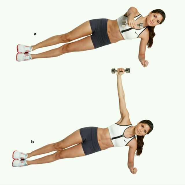 How to do: Side Plank Dumbbell Reverse Flye - Step 1