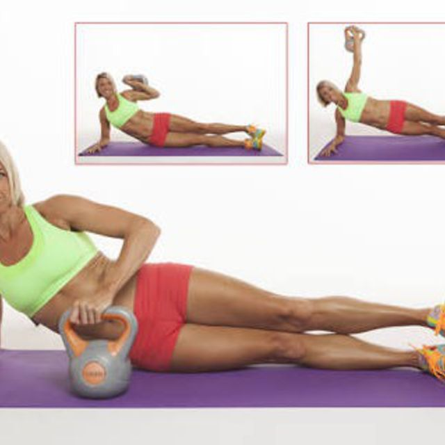 How to do: Side plank Kettlepress - Step 1