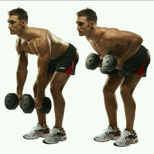 How to do: Jacks Dumbbell Bent Over Rows - Step 1