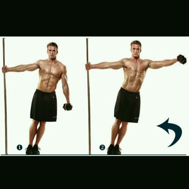 How to do: Leaning Dumbbell Lateral Raise - Step 1