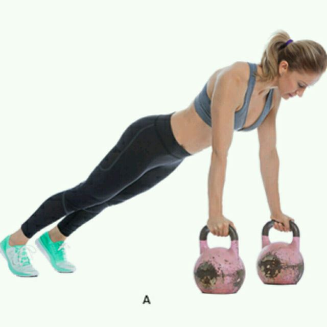 How to do: Kettlebell Push Up - Step 1