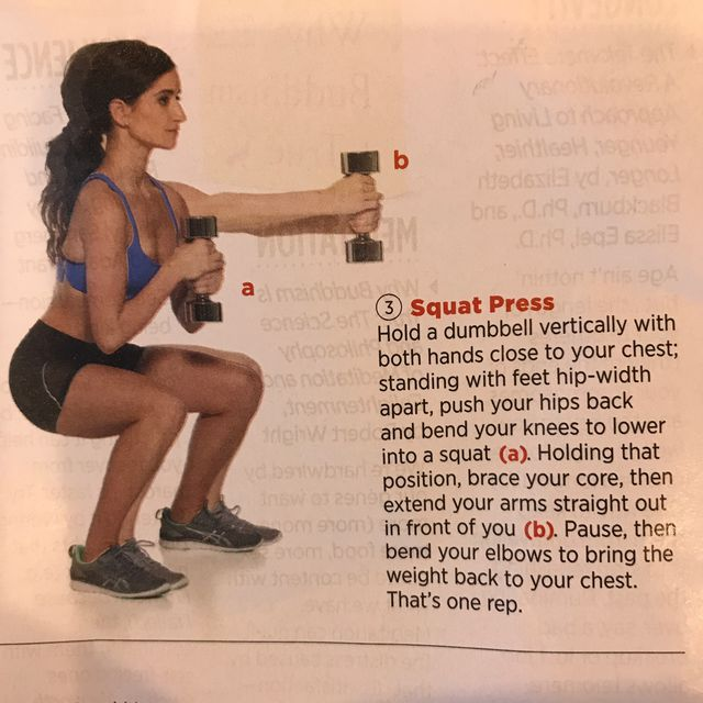 How to do: Squat Press - Step 1