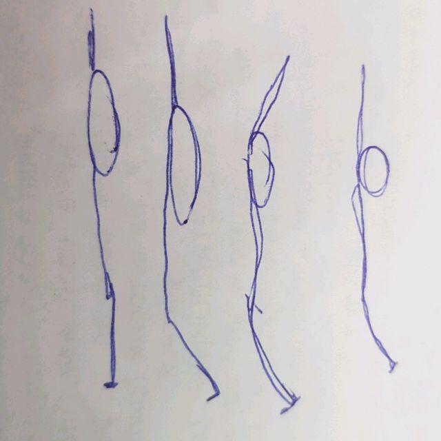 How to do: Поднятие Корпуса И Ног - Step 1