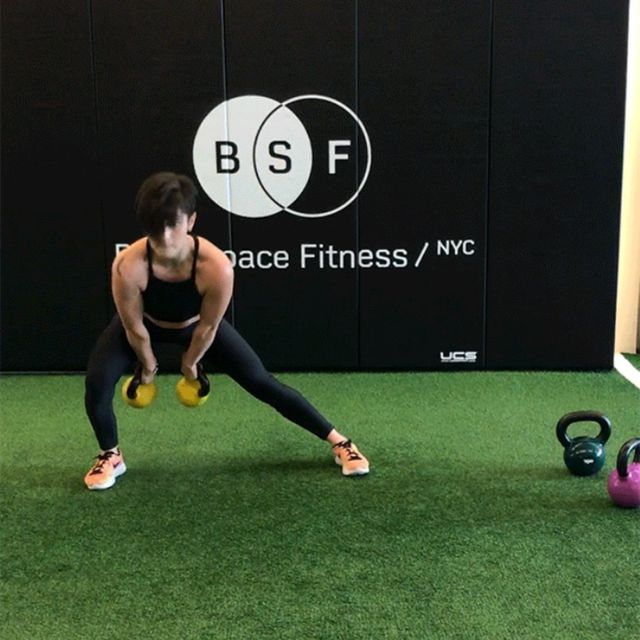 How to do: Lateral Lunge To Clean - Step 1