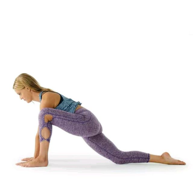 How to do: Low Lunge - Step 1
