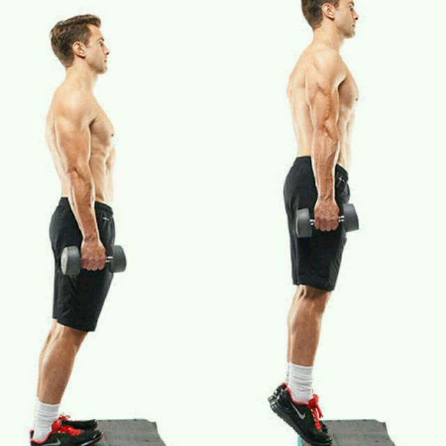 How to do: Dumbbell Standing Calf Raise - Step 2