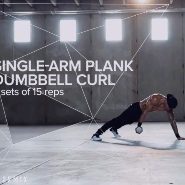 How to do: Single-arm Plank Dumbbel Curl - Step 1