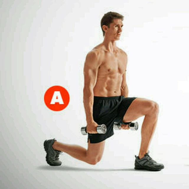 How to do: Lunge With Lateral Raise - Step 1
