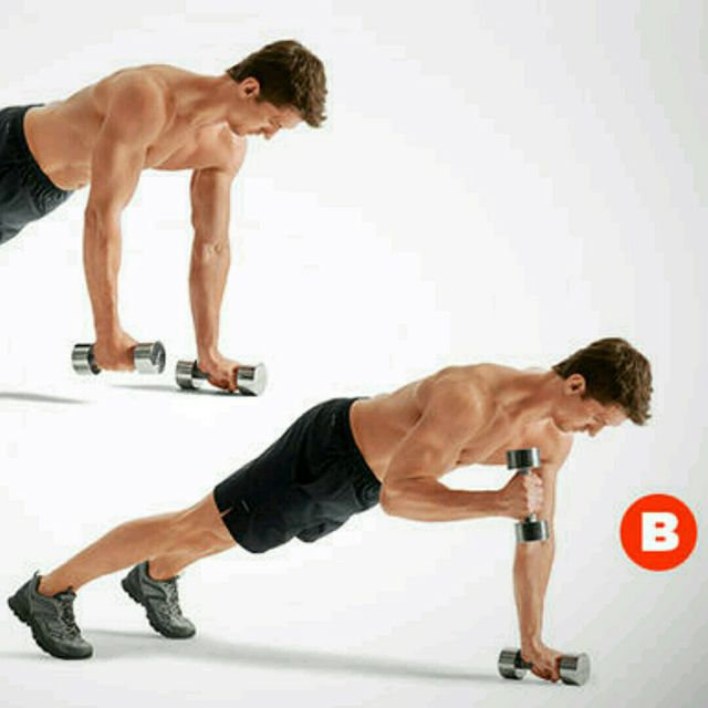 How to do: Plank With Bicep Curls - Step 2