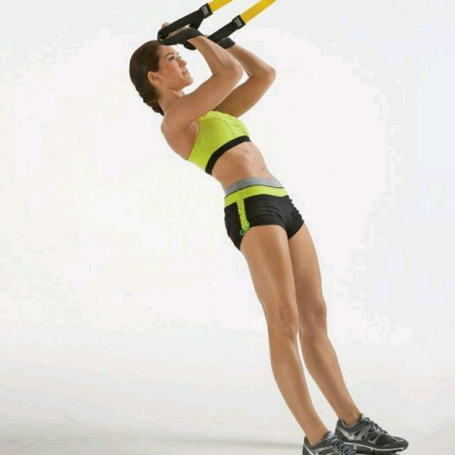 How to do: TRX High Bicep Curls - Step 1