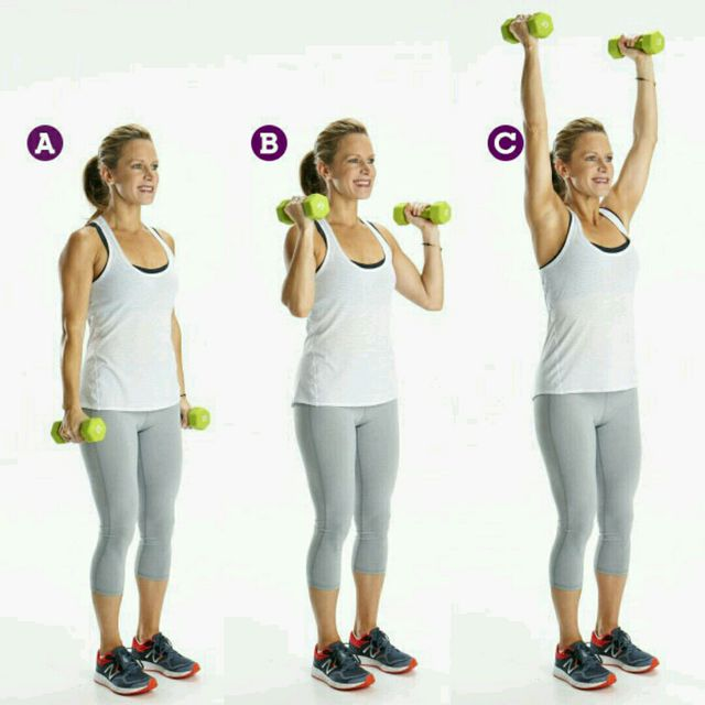 How to do: Deadlift - Hammer Curl - Overhead Press - Step 2