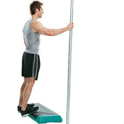 Standing Step Calf Raises