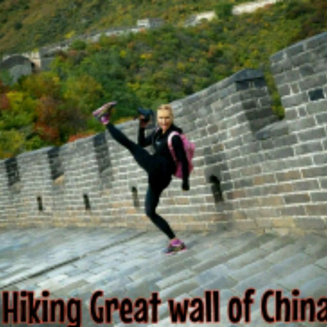👟The Great Wall Hike/Run👟 (Glute Sculptor)🌟 HS