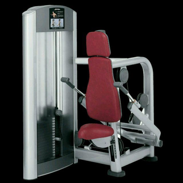 How to do: Triceps Press Machine - Step 1