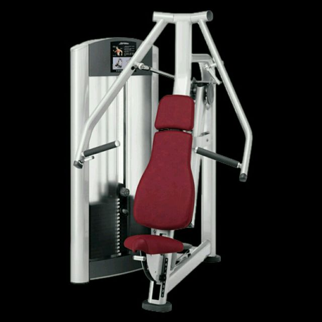 How to do: Chest Press Machine - Step 1
