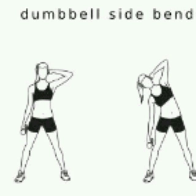 How to do: Dumbell Side Bend - Step 1