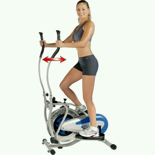 How to do: Elliptical Backwards - Step 1