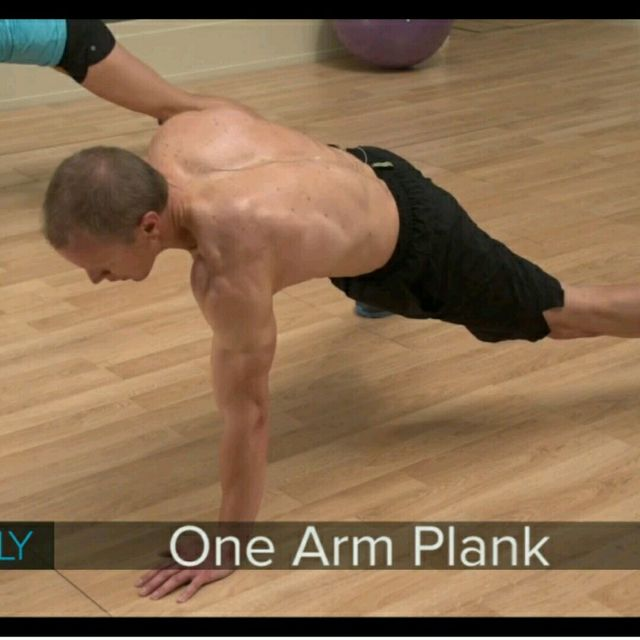 How to do: One Arm Plank - Step 1