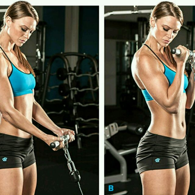 How to do: Cable Biceps Curl - Step 1