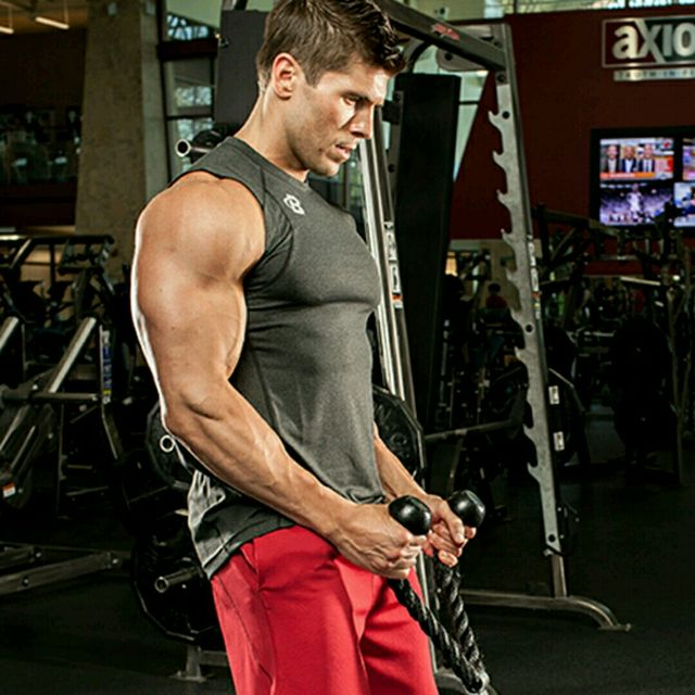How to do: Standing Biceps Cable Curl - Step 1
