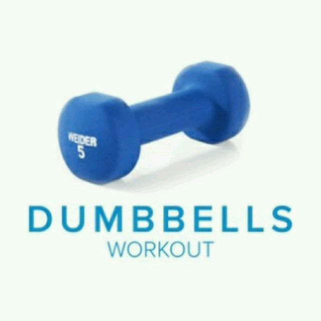 Ifit Dumbbell 2