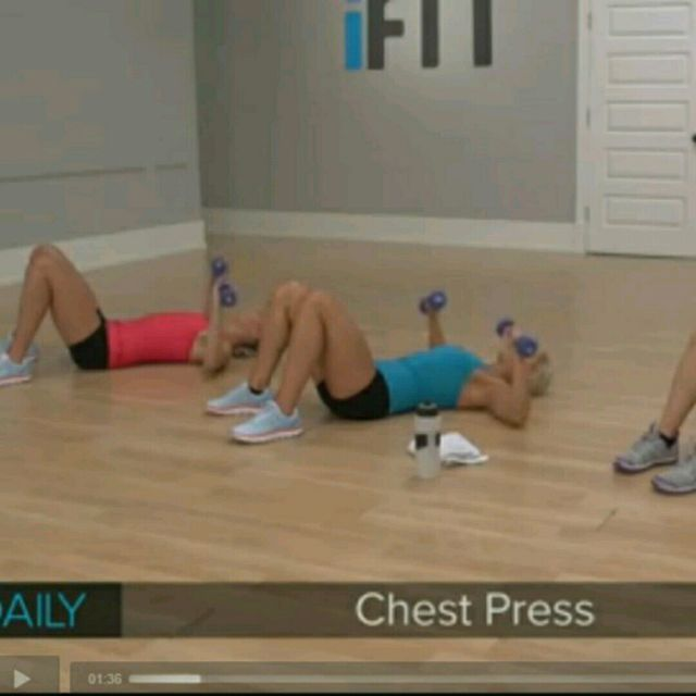 How to do: Chest Press Ifit - Step 1