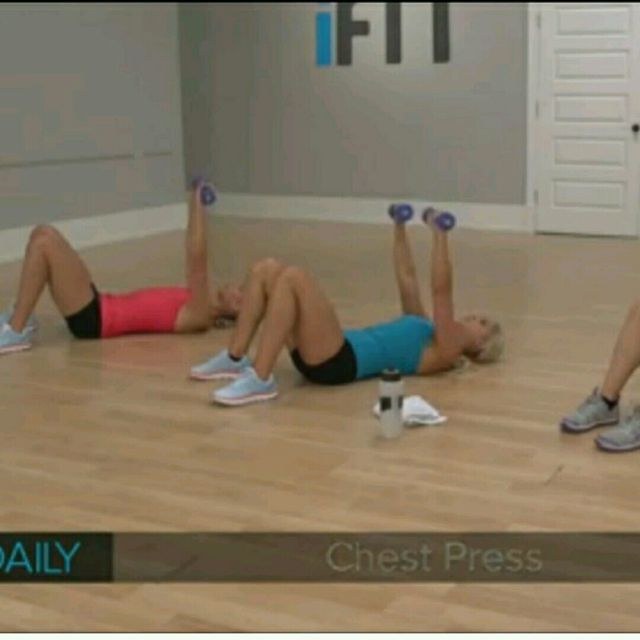 How to do: Chest Press Ifit - Step 2
