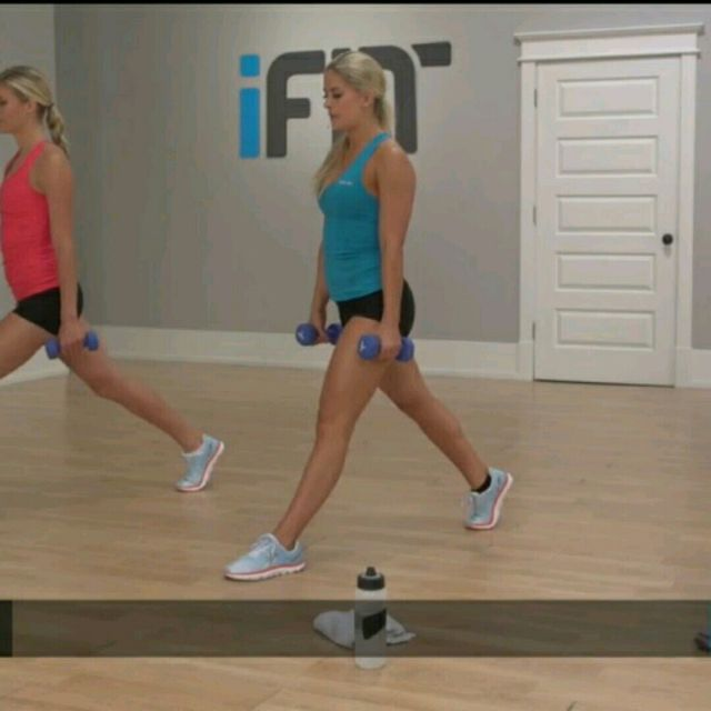 How to do: Pulsating Lunge - Step 1