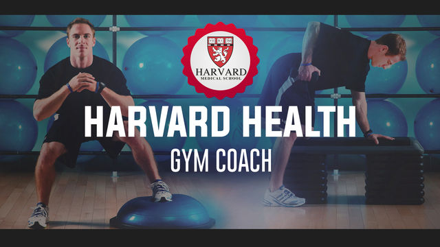 Harvard Health Gym Coach