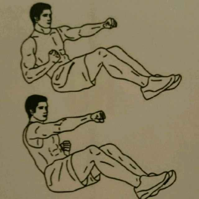 How to do: Sitting Punches - Step 1