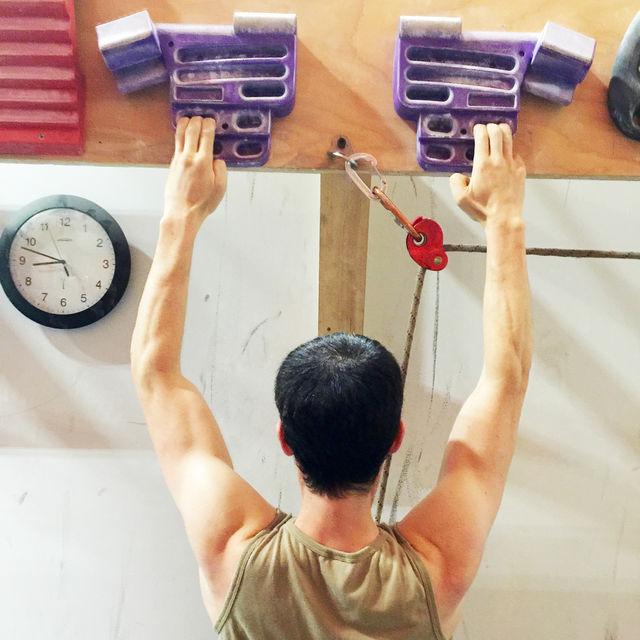Beginner Hangboard