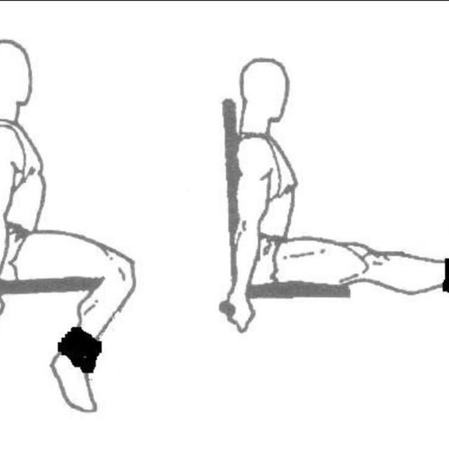 How to do: Leg Extension - Step 1