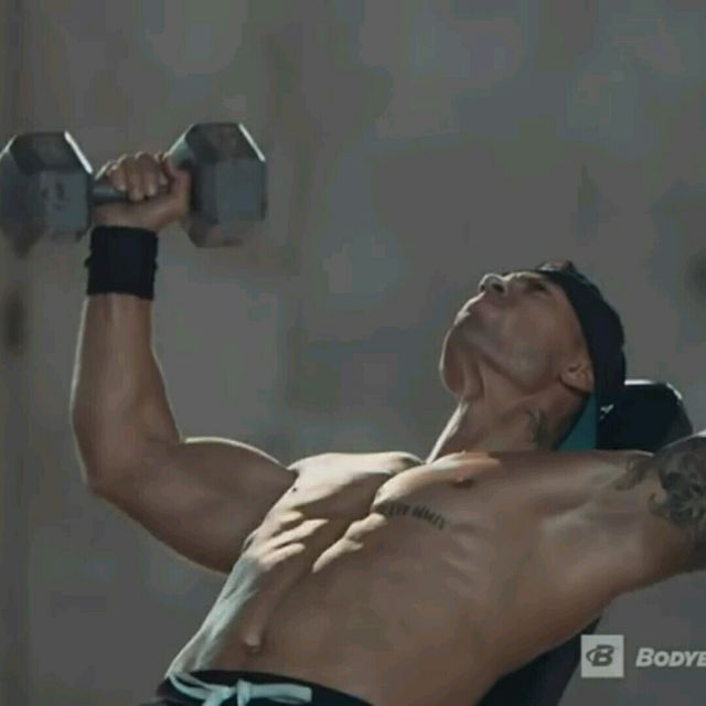 How to do: Incline Dumbell Fly - Step 2