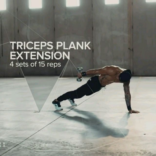 How to do: Tricep Plank Extension - Step 1