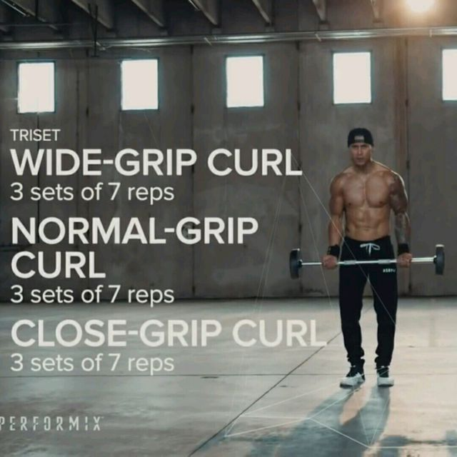 How to do: Wide Grip Barbell Curl - Step 1