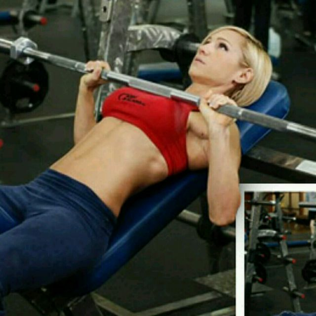 How to do: Incline Bench Press - Step 2
